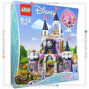 LEGO レゴ ディズニープリンセス シンデレラのお城 41154◆新品Ss|bii-dama