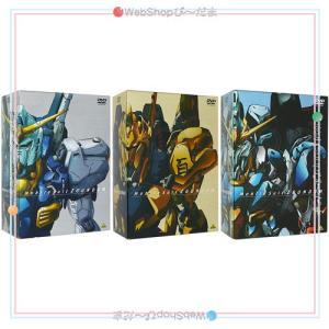 機動戦士Zガンダム メモリアルボックス版 I〜III 全3巻◆D|bii-dama