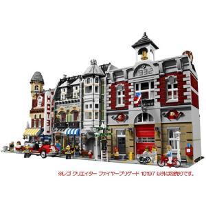 LEGO レゴ クリエイター ファイヤーブリゲード 10197/並行輸入品◆新品Sa|bii-dama