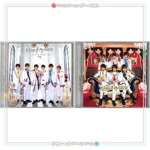 King & Prince/シンデレラガール(初回限定盤A+B) 2種セット/CD◆C(ゆうパケット対応)|bii-dama