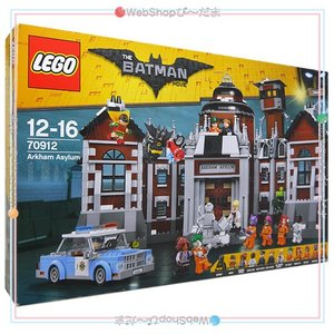LEGO レゴ バットマン ザ・ムービー アーカム・アサイラム 70912◆新品Sa|bii-dama
