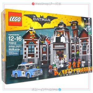 LEGO レゴ バットマン ザ・ムービー アーカム・アサイラム 70912/並行輸入品/◆新品Sa|bii-dama