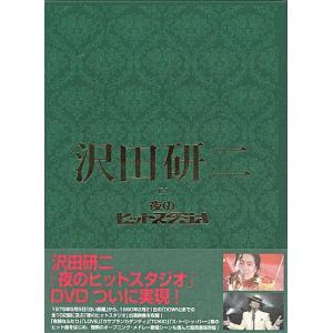 沢田研二 in 夜のヒットスタジオ/DVD◆B|bii-dama