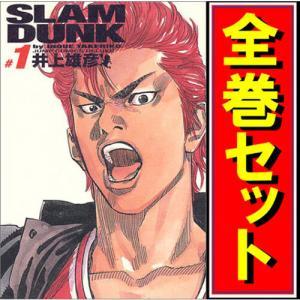 SLAM DUNK(スラムダンク) 完全版/漫画全巻セット◆C≪1〜24巻(完結)≫ bii-dama