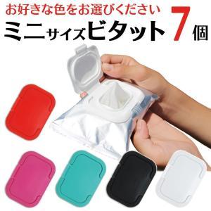 「シールが剥がれて、で、乾く」おしりふきの悩みを解消する製品のご紹介です。 ウエットシートに貼るだけ...