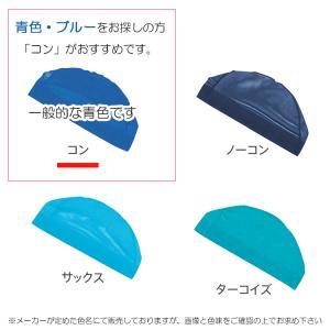 フットマーク 水泳帽 スイムキャップ「ダッシュ...の詳細画像2