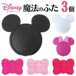 ディズニーの魔法のおしりふきのふた ミッキー&ミニー 3個セ...
