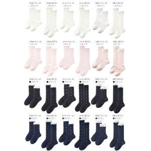 靴下(ハイソックス・クルーソックス)3足セット...の詳細画像2