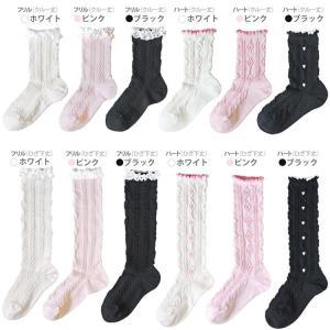 靴下(ハイソックス・クルーソックス)3足セット...の詳細画像3