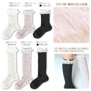 靴下(ハイソックス・クルーソックス)3足セット...の詳細画像4
