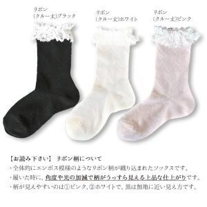 靴下(ハイソックス・クルーソックス)3足セット...の詳細画像5