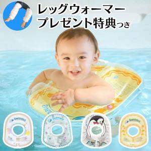 スイマーバ(swimava)正規品 お風呂 浮き輪 赤ちゃん ベビー うきわボディリング ベビー浮き...