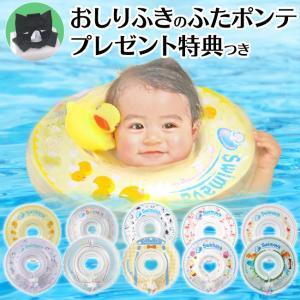 スイマーバ(swimava)正規品 お風呂 浮き輪 赤ちゃん ベビー うきわ首リング ベビー浮き輪 ...