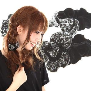 ヘアアクセサリー シュシュ ヘマタイト 上品な輝き ブラックモチーフ|bijinkoeido