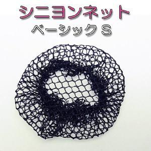 ヘアアクセサリー 20枚セット シニヨンネット ベーシック S|bijinkoeido