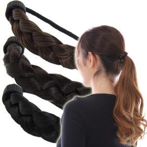 ヘアアクセサリー ヘアゴム 三つ編みウィッグ ゴムを隠して簡単ヘアアレンジ|bijinkoeido