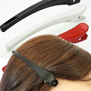 ヘアアクセサリー プラ ダッカール 125mm 同色8本セット まとめ買い 美人髪 bijinkoeido