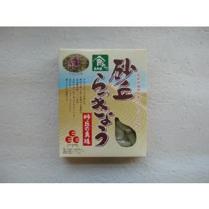 砂丘らっきょう 甘酢140g  3箱入り|bijinrakkyou