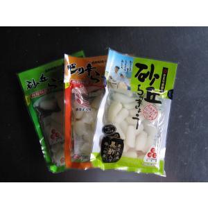 お試しセット(甘酢・ピリ辛・黒酢 各1種類)|bijinrakkyou
