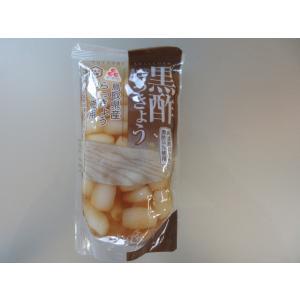 黒酢らっきょう 200g×4袋入|bijinrakkyou