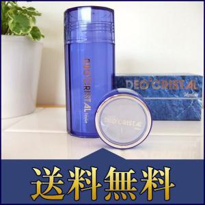 デオクリスタル ヴェルダン115g×1(スティックタイプ)+15g×1(ミニディスクタイプ) あすつく (送料無料) (DEO'CRISTAL verdan) 医薬部外品(プレゼント ギフト)|bijinsyokunin