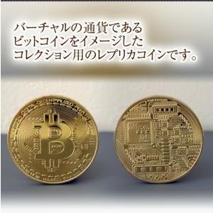 1ビットコイン 買い物