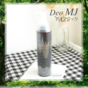 DeoMJ デオマジック 200ml   あすつく 3個で送料無料(プレゼント ギフト)(バレンタイン) bijinsyokunin