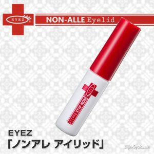 アイズ ノンアレ アイリッド 3.5gふたえまぶた化粧品 アイプチ  あすつく  3個で送料無料 つけまつげの接着剤としてもオススメです(プレゼント ギフト) bijinsyokunin