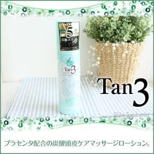 Tan3 タンサン スパークリングヘッドサプリ  あすつく 4本で送料無料 炭酸配合頭皮ケアマッサージローション 200ml 136g(プレゼント ギフト)(バレンタイン)|bijinsyokunin