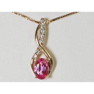 K18 ピンクゴールド ピンクサファイヤ ダイヤ ネックレス 3.13g|bijou-shop