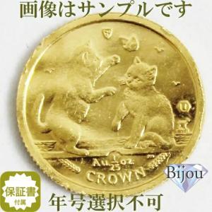 K24 マン島 キャット金貨 コイン 1/25oz 1.24g 招き猫 純金|bijou-shop