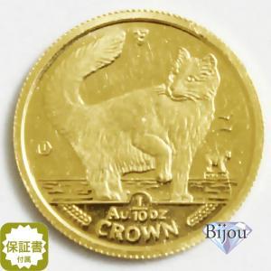K24 マン島 キャット金貨 コイン1/10oz 3.11g 1991年 招き猫 純金|bijou-shop