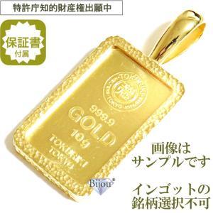 純金 24金 インゴット 流通品 10g 公式国際ブランド グッドデリバリーバー k24 脱着可能リ...
