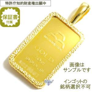純金 24金 インゴット 流通品 20g 日本国内公式国際ブランドグッドデリバリーバー k24 脱着...