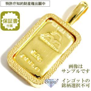 純金 24金 インゴット 流通品 50g 日本国内公式国際ブランドグッドデリバリーバー k24 脱着...