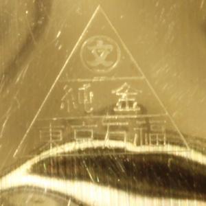 石福金属興業 K24 純金 5g 板材 bijou-shop