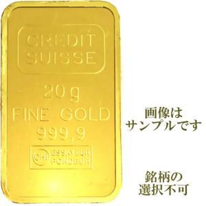 【海外ブランド】純金 インゴット 20g 公式国際ブランド グッドデリバリー バー INGOT ゴールド バー 送料無料|bijou-shop