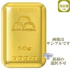 純金 インゴット 公式国際ブランド グッドデリバリー バー ...