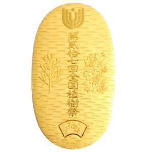 三越製 昭和天皇皇后両陛下 植樹祭 K24 純金小判 33.0g bijou-shop