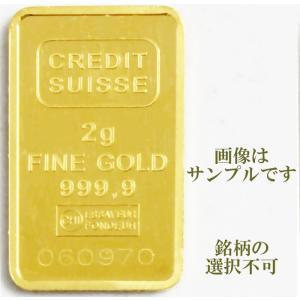 【流通品 現定数販売】インゴット K24 純金 2g 公式国際ブランド グッドデリバリーバー INGOT|bijou-shop