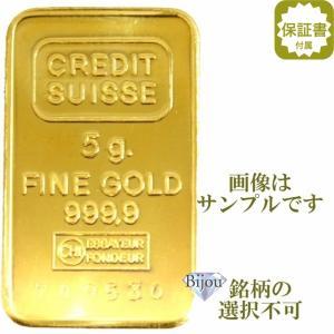 純金 インゴット 公式国際ブランド グッドデリバリー バー 5g K24  INGOT ゴールド バー 送料無料|bijou-shop