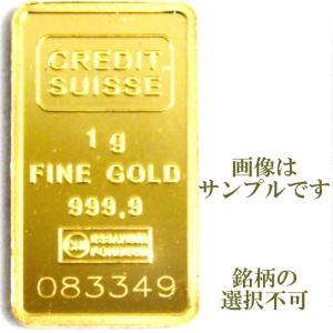 純金 インゴット 公式国際ブランド グッドデリバリー バー 1g K24  INGOT ゴールド バー|bijou-shop