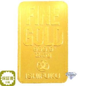 インゴット K24 純金 2.5g 石福金属興業 INGOT|bijou-shop