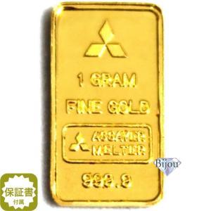 純金 インゴット 三菱マテリアル 1g  K24  INGOT 純金 ゴールド バー|bijou-shop