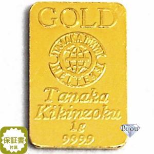 純金 インゴット 24金 田中貴金属 1g K24 純金 TANAKA INGOT ゴールド バー