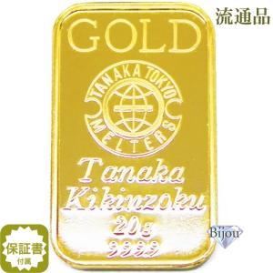純金 インゴット 田中貴金属 20g K24 TANAKA ...