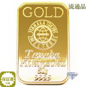 純金 インゴット 田中貴金属 50g K24 TANAKA ...
