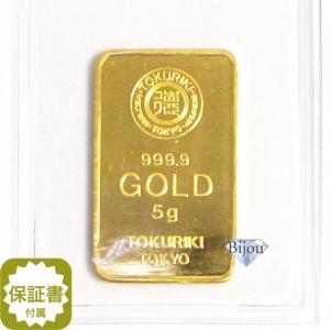 純金 インゴット 徳力 5g K24 新品 未開封 TOKURIKI INGOT 公式国際ブランド グッドデリバリー バー ゴールド バー 送料無料|bijou-shop