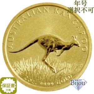 中古 カンガルー金貨 オーストラリア 1/2 オンス ランダムイヤー 24K 24金 純金 1/2oz|bijou-shop