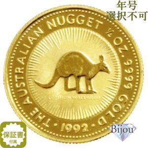 中古 カンガルー金貨 オーストラリア 1/4 オンス ランダムイヤー 24K 24金 純金 1/4oz bijou-shop